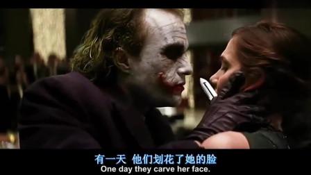 """片名""""蝙蝠侠""""但我心目中的实际主角却是小丑,为了演好这个角色,拿到剧本就把自己关小黑屋6周"""