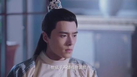 明月照我心:王爷,明月对你很重要,不仅仅是记忆!