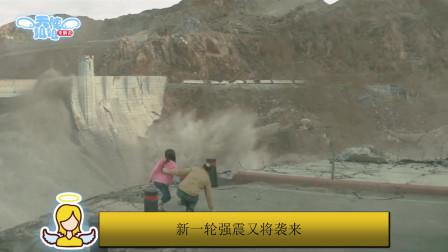 《天使姐姐》9.5级的地震到底有多么可怕,末日崩塌来告诉你