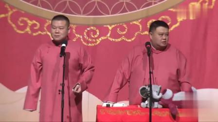 岳云鹏遇到孙越母亲的生日送冰棒,台下观众听了阵阵笑声