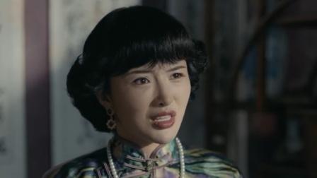豪门老爷万万没想到,自己最宠爱的女人会背叛他,去和手下串通!