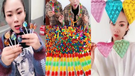 可爱小姐姐试吃星空棒棒糖、彩色糖果,小时候的最爱