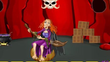 逃离巫婆的住宅 女巫的迷汤药 密室逃脱游戏