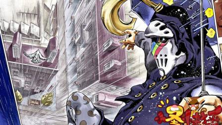 【SBR#第23话】 雨中的绅士『Catch the Rainbow』登场 弱女子露西对阵水贴救世主-布拉克摩亚