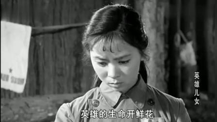 电影英雄儿女插曲《英雄赞歌》原唱张映哲