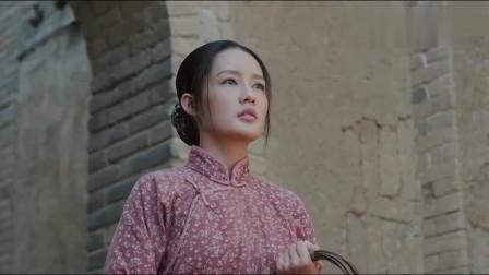 白鹿原:孝文媳婦被土匪欺負,小娥送她一筐雞蛋補身子,心真好