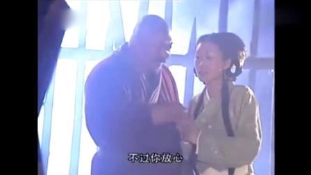 残剑震江湖:凤阳公主,一个实实在在的金枝玉叶,竟嫁给了个山贼