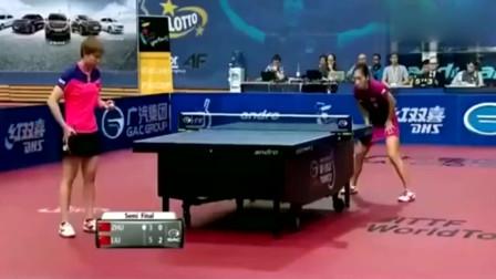 刘诗雯这样的球都可以接住,真是太厉害了,对手一脸无奈的表情