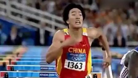 回顾:2004年雅典奥运会刘翔夺冠,中国人征服110米跨栏!
