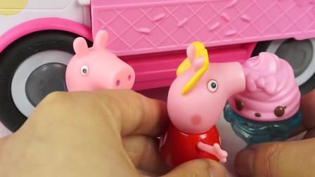 小猪佩奇拿冰淇淋贩卖车玩具做出了真的润唇膏