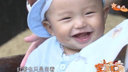 宝宝抱抱,湘西妈妈做的紫薯看来好好吃,宝宝吃的开心极了