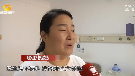 6岁女童舞蹈课后瘫痪,母亲讨说法绝望大哭,负责人的话引起公愤