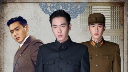 《谍战深海之惊蛰》碟中谍中谍,张若昀上演三面间谍,隐藏身份有绝招