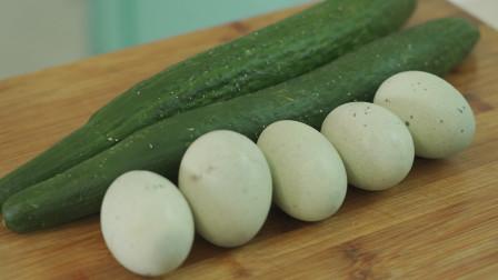 2根黄瓜5个皮蛋,教你新鲜做法,简单一做,一周次3次都不腻,很多人都没吃过,