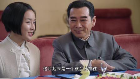 """英国副首相艾登首次品尝中国茅台酒,形容口感""""很可爱"""""""