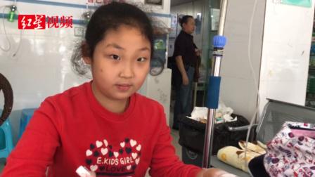 宜宾五年级学生输液赶作业:想考好成绩
