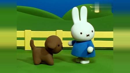 米菲:米菲正要去摘苹果,突然飞来一只小蝴蝶,她要带去学校玩!