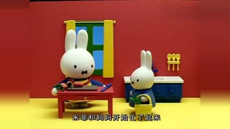 米菲:米菲和妈妈做胡萝卜汤,其他小朋友在做服务生的衣服!