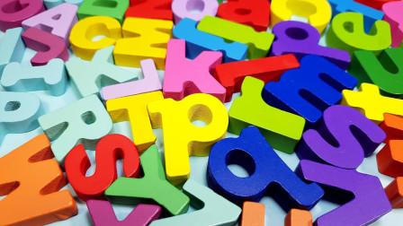 积木排序大小写字母