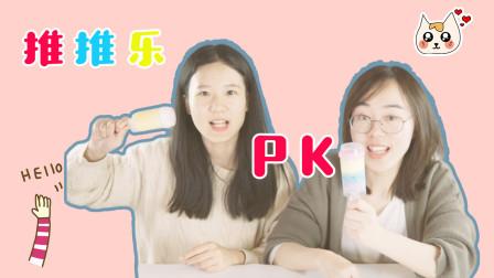 两人PK做泥,彩虹马卡龙和渐变色,谁才是颜值担当?无硼砂