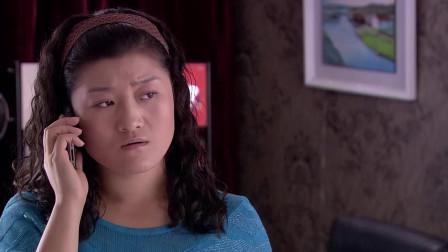 乡村爱情:刘大脑袋铁了心要开除宋晓峰,谈完对象让他赶紧走