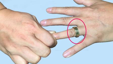 戒指为什么能在手上隔空跳跃,秘密究竟在哪?演示后看的一清二处