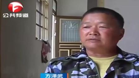 宁国:男子莫名失踪, 家属苦寻无果