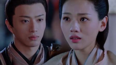 《明月照我心》剧透,乔慧欣爱而不得终黑化与凌王联手