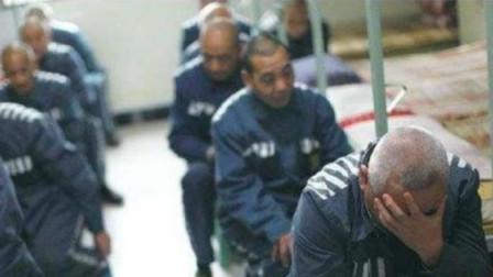 被判无期徒刑的人老了怎么办,监狱负责养老送终?真相让人意外