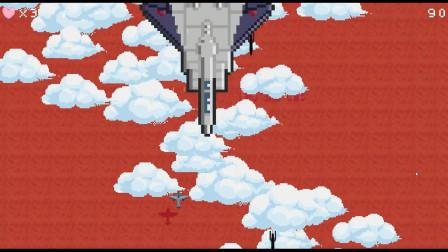 【小握解说】最烂飞机游戏也有小惊喜《飞机大战》