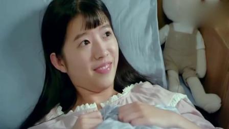 最亲爱的你小纯你为什么那么害羞杨宇和小纯这是住一起了