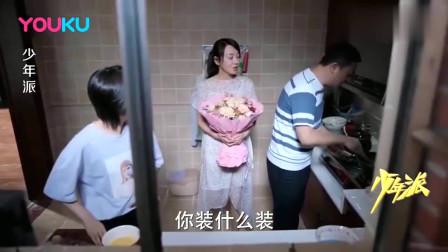 丈夫为妻子订生日蛋糕,一打开见到祝福语呆了,转头就夸丈夫可爱