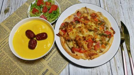 披萨+南瓜汤,早餐就能吃,简单美味!如何做出一个饼底超薄酥脆的披萨?不用和面不用擀皮,只要一张手抓饼就行!
