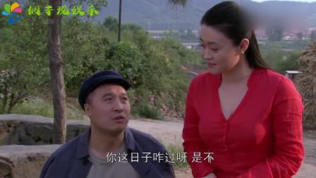 樱桃红:老乐叔家里这点事在村里传开了,大家七嘴八舌,埋怨虎子!