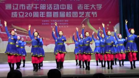 视频录像 萱子 庆祝老年大学建校20周年首届艺术节舞蹈班表演'舞蹈草原骑手'