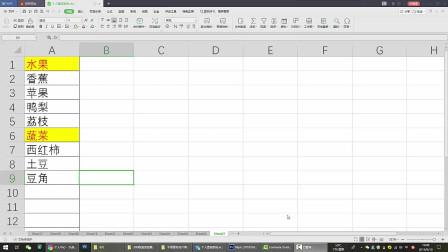 Excel如何分组分级显示,日常办公常用技巧,简单方便!