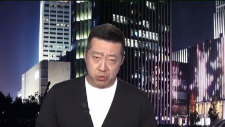 小强热线 2019 上海大渡河路交通事故初步查明:刮擦后逃逸引发事故  致59伤