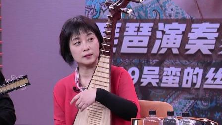 吴蛮与意大利音乐家即兴合奏,曲风神似《十面埋伏》 《我歌我秀-绝对声量》直播 20191024