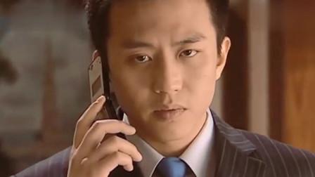 丈夫偷听妻子的手机来电,全程没说一句话,结果电话那头让人震惊