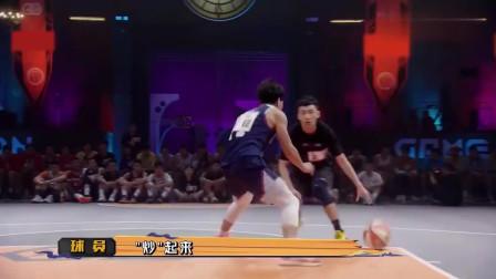 """我要打篮球""""亚洲街球王""""赵强转身过人看呆邓伦李易峰都跑下来了,厉害!"""