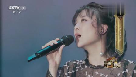 美女歌手杨子一演唱《神雕侠侣》主题曲天籁之音, 回味经典!