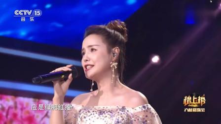 美女歌手王紫菲演唱《知否知否》, 声音细腻, 纯净如水!