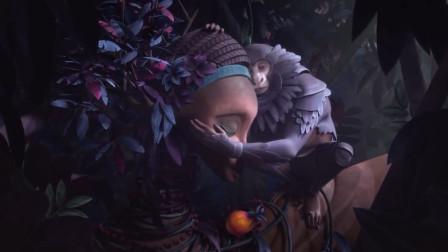 猩猩和面包树的跨界凄美爱情故事,凄美爱情动画短片《猴面包树》