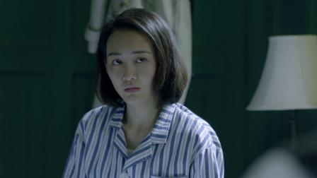 谍战深海之惊蛰 06 陈山在医院跟张离摊牌,张离竟然不相信他