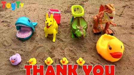 恐龙三角龙和狗狗帮助鸭妈妈找回小鸭,婴幼儿宝宝玩具过家家游戏视频I176