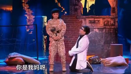 小品:刘亮白鸽离婚一年多,见面互问死没死,离婚原因太逗了!