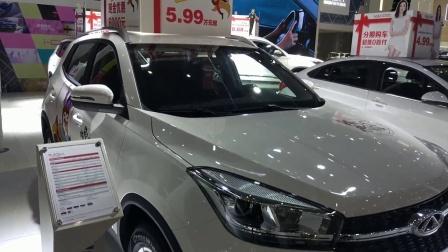 十一车展, 中国品牌奇瑞汽车展台, 时尚的瑞虎5X