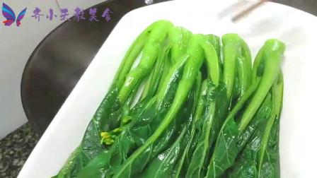 青菜这种做法简单又好吃,不用过油营养健康,每次一大盘都不够吃