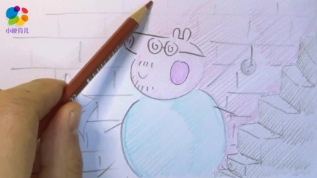 儿童简笔画,小猪佩奇,猪爸爸顺着楼梯走进了幽暗的地下室