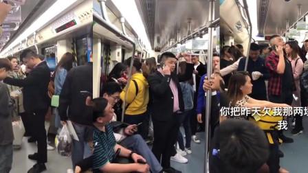 地铁上一男子,打电话给4S店买漏油奔驰,逗笑一车厢人